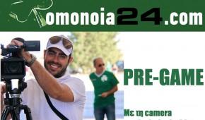 Με την camera του OMONOIA24.COM!!! Ανοίγουμε μικρόφωνα στο πράσινο λαό!!!