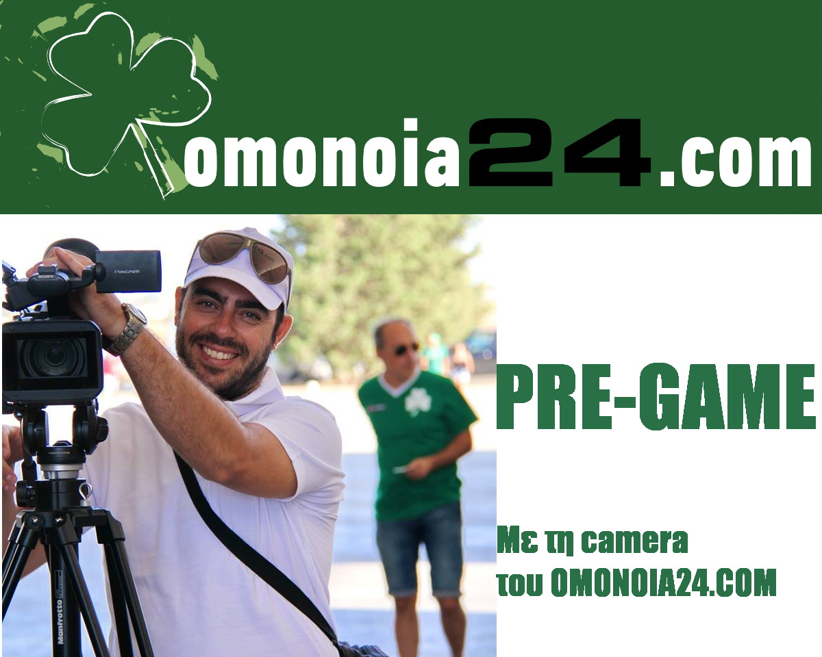 omonoia24-pre game1