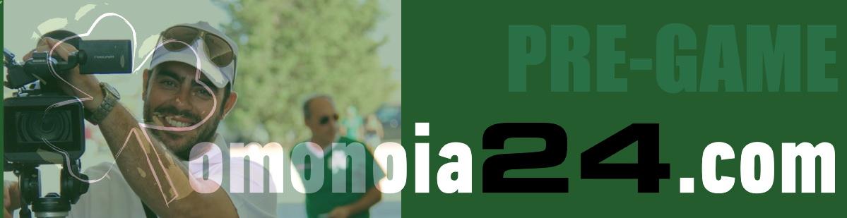 omonoia24-pre game3