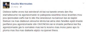 macroudis