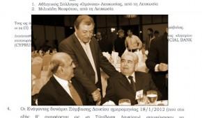 Το φάντασμα της Russian Commercial Bank και οι νομικές ακροβασίες του Μιλτιάδη κατά του Χριστόφια. Και το μεγάλο θύμα η ΟΜΟΝΟΙΑ. του Χριστόφορου Χριστοφή