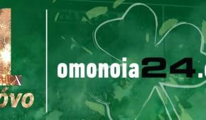 Omonoia24 – Ένας χρόνος μετά!