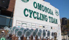 Ανάβαση Κλήρου-Φικάρδου-2ος αγώνας Κυπέλου Ποδηλασίας Κύπρου
