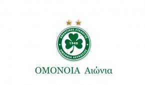 Το «εμπάργκο» και η αόρατη «απειλή» του OMONOIA24.COM