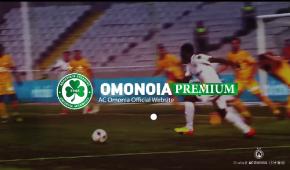Βίντεο προώθησης ΟΜΟΝΟΙΑ Premium!