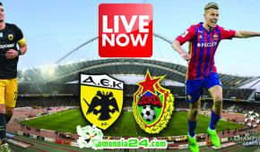 LIVE VIDEO ο αγώνας της ΑΕΚ Αθηνών κόντρα στην ΤΣΣΚΑ Μόσχας!