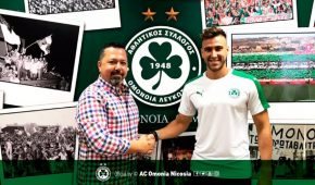 Ποδοσφαιριστής της ΟΜΟΝΟΙΑΣ ο Borja Ekiza