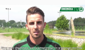 """""""Είναι σημαντικό να ενωθείτε μαζί μας, σαν ομάδα, σαν μια οικογένεια"""" (Video)"""