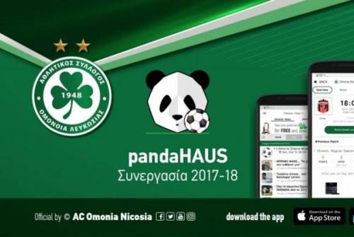 """0126845c852 Η ΟMONOIA ανακοίνωσε τη συνεργασία με την """"pandaHAUS""""-εφαρμογή για τα κινητά :"""